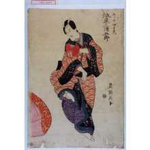 Utagawa Toyokuni I: 「ふじや伊左衛門 坂東三津五郎」 - Waseda University Theatre Museum