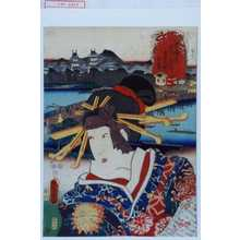 Utagawa Kunisada: 「東海道五十三次之内 吉田之駅 夕霧」 - Waseda University Theatre Museum