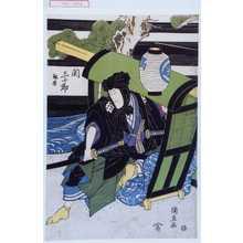 国直: 「靱屓 関三十郎」 - Waseda University Theatre Museum