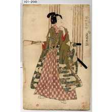 Utagawa Toyokuni I: 「小姓吉三郎 沢村田之助」 - Waseda University Theatre Museum