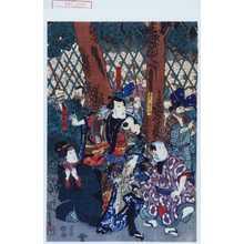 歌川国芳: 「五尺染五郎」「土左衛門伝吉」「下女お杉」 - 演劇博物館デジタル