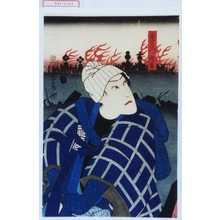Utagawa Yoshitora: 「土左衛門伝吉」 - Waseda University Theatre Museum