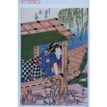 Utagawa Kuniyasu: 「おつま 岩井粂三郎」 - Waseda University Theatre Museum
