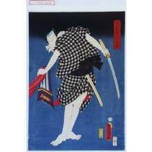 歌川国貞: 「古手屋八郎兵衛」 - 演劇博物館デジタル