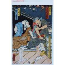 Utagawa Kuniaki: 「番頭善六 市川小団次」「松屋源右衛門 中村鶴蔵」 - Waseda University Theatre Museum