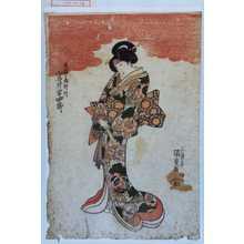 Utagawa Kunisada: 「七役之内竹川 岩井半四郎」 - Waseda University Theatre Museum