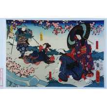 Utagawa Kunisada: 「おそめ」「久まつ」「おみつ」「さる廻し」 - Waseda University Theatre Museum