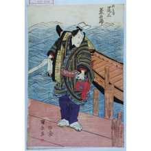 Utagawa Kuniyasu: 「次兵衛 尾上菊五郎」 - Waseda University Theatre Museum