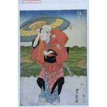 Utagawa Toyokuni I: 「八百や半兵衛 坂東三津五郎」 - Waseda University Theatre Museum