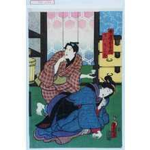 歌川国貞: 「女房お千代」「てつち三太」 - 演劇博物館デジタル