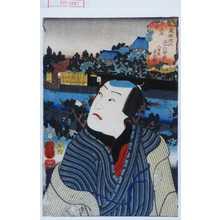 Utagawa Kuniyoshi: 「東都流行三十六会席」 - Waseda University Theatre Museum