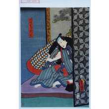 歌川国貞: 「阿波島丹七」 - 演劇博物館デジタル