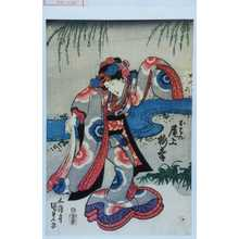 Utagawa Kunisada: 「おはん 尾上梅幸」 - Waseda University Theatre Museum