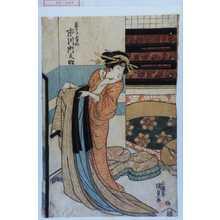 Utagawa Kunisada: 「芸子雪の 市川門之助」 - Waseda University Theatre Museum