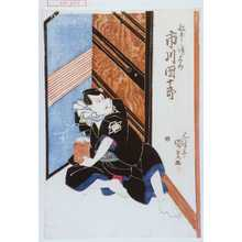 Utagawa Kunisada: 「船ばし次郎左衛門 市川団十郎」 - Waseda University Theatre Museum