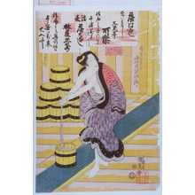 Utagawa Kunisada: 「三ヶ月おさよ 岩井半四郎」 - Waseda University Theatre Museum