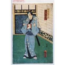 Utagawa Kuniaki: 「井筒屋伝兵衛 市村羽左衛門」 - Waseda University Theatre Museum