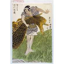 Utagawa Toyokuni I: 「梶川長兵衛 市川市蔵」 - Waseda University Theatre Museum