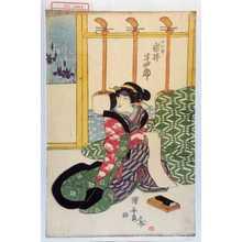 Utagawa Kuniyasu: 「小いな 岩井半四郎」 - Waseda University Theatre Museum
