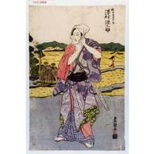 Utagawa Toyokuni I: 「稲野谷半十郎 沢村源之助」 - Waseda University Theatre Museum