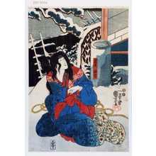 歌川国芳: 「山名屋浦里」 - 演劇博物館デジタル