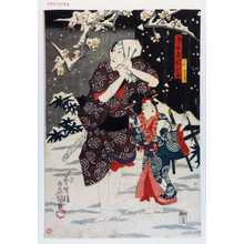 Utagawa Kunisada: 「春日屋時次郎」「ちどり」 - Waseda University Theatre Museum