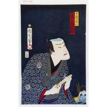 Toyohara Kunichika: 「太鼓持梅治 尾上菊五郎」 - Waseda University Theatre Museum