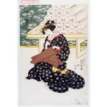 Utagawa Kunisada: 「貢伯母おみね 中村歌右衛門」 - Waseda University Theatre Museum