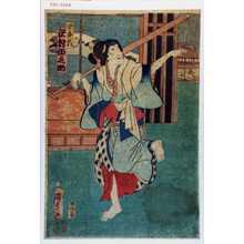 二代歌川国貞: 「女舟頭 沢村田之助」 - 演劇博物館デジタル