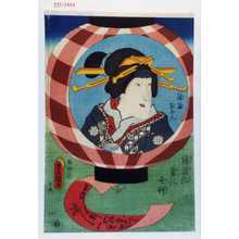 Utagawa Kunisada: 「涼堤燈盛の七艸」「油屋おこん」 - Waseda University Theatre Museum
