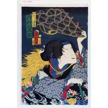 Toyohara Kunichika: 「朝顔 実ハ深雪 沢村田之助」 - Waseda University Theatre Museum