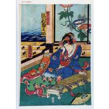 Toyohara Kunichika: 「秋月娘深雪 沢村田之助」 - Waseda University Theatre Museum