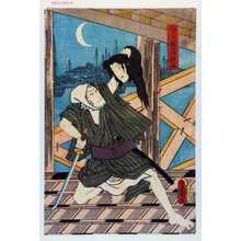 Utagawa Kunisada: 「縮うり越後新介」 - Waseda University Theatre Museum