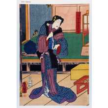 Utagawa Kunisada: 「清吉女房おさよ」 - Waseda University Theatre Museum