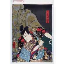 歌川国貞: 「八重垣紋三」 - 演劇博物館デジタル
