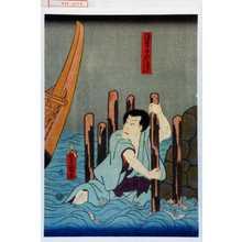 Utagawa Kunisada: 「極楽寺所化清心」 - Waseda University Theatre Museum