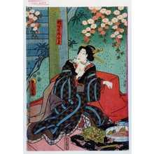 Utagawa Kunisada: 「橋本屋内白糸」 - Waseda University Theatre Museum