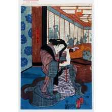 Utagawa Kuniyoshi: 「橋本や白糸」 - Waseda University Theatre Museum