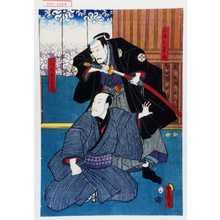 Utagawa Kunisada: 「山鹿毛平馬」「いづみ屋多左衛門」 - Waseda University Theatre Museum