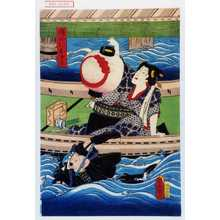 Utagawa Kunisada: 「横ぐしおとみ」 - Waseda University Theatre Museum