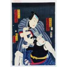 Ochiai Yoshiiku: 「髪結藤次 市川小団次」「平のや幸次郎 沢村訥升」 - Waseda University Theatre Museum
