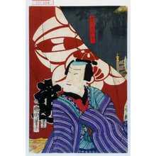 Toyohara Kunichika: 「奥州屋礼三郎 市村家橘」 - Waseda University Theatre Museum