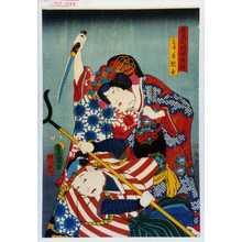 Utagawa Kunisada: 「右馬之助娘更科」「とり手翫平」 - Waseda University Theatre Museum