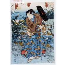 Utagawa Kunisada: 「信田早人 沢村訥升」 - Waseda University Theatre Museum