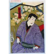 Toyohara Chikanobu: 「八木豊永 助高屋高助」 - Waseda University Theatre Museum