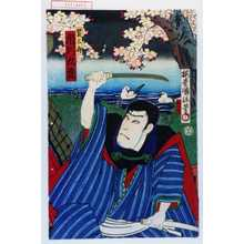 歌川国政〈3〉: 「賢三郎 市川九蔵」 - 演劇博物館デジタル