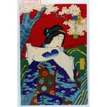 Utagawa Kunimasa III: 「小まつ 尾上菊五郎」 - Waseda University Theatre Museum