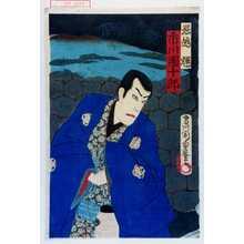 Morikawa Chikashige: 「堀越輝 市川団十郎」 - Waseda University Theatre Museum