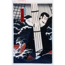 Utagawa Kunimasa III: 「近藤辰雄 市川団十郎」 - Waseda University Theatre Museum