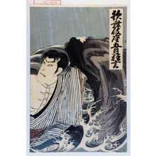 Utagawa Toyosai: 「歌舞伎座五月狂言」 - Waseda University Theatre Museum